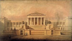 ფაზისის აკადემია - მეცნიერებისა და ხელოვნების ტაძარი