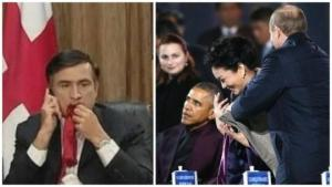 პოლიტიკოსების სკანდალური ფოტოები, რომლებმაც მსოფლიო აალაპარაკა