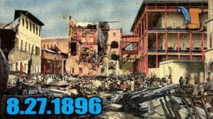 7 ყველაზე ხანმოკლე ომი კაცობრიობის ისტორიაში