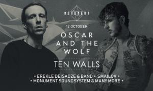 Monument-ის სიურპრიზი Oscar and the wolf-ის მსმენელებს!