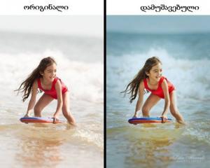ფოტოგრაფი ფოტოშოფის გამოყენების გამო გააკრიტიკეს, პასუხად კი მან ორიგინალი სურათები გამოაქვეყნა