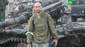 """""""რუსეთი დიდი ომისთვის ემზადება"""" - არკადი ბაბჩენკო"""