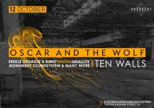 5 მიზეზი, რის გამოც უნდა დაესწროთ Oscar & The Wolf ლაივს