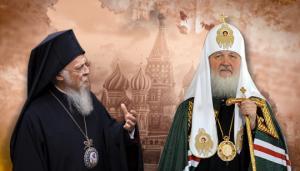 როგორ აისახება უკრაინის ეკლესიის ავტოკეფალიის საკითხი საქართველოზე?