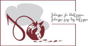 რთულზე რთული ქვიზი ქართულ ენაში - იამაყე შენი ენით, მწერლობით და კულტურით!