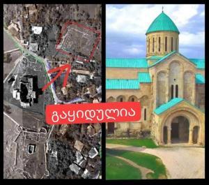 """""""გიორგაძე, გპირდები მალე დაბადებას დაიწყევლი"""" - ბაგრატის ტაძრის ციტადელი ირანელმა იყიდა?"""