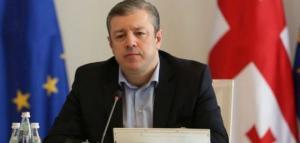 გიორგი კვირიკაშვილი EBRD-ის საერთაშორისო მრჩეველი გახდა