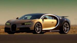 მსოფლიოში ყველაზე ძვირადღირებული ავტომანქანა