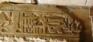 აბიდოსის ტაძრის დიდი საიდუმლო