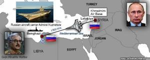 რუსეთმა ლიბიაში საჯარისო ნაწილები და რაკეტები გაგზავნა?