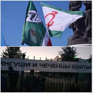 """""""კადიროვი და ევკუროვი რუსეთის მონები არიან"""""""