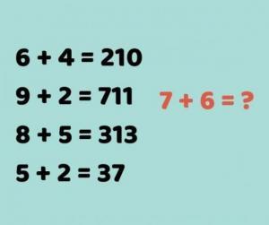 თუ ამ ამოცანას ამოხსნით, თქვენი IQ 150-ზე მეტია