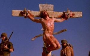 ჯვარცმა  და  ჯვარი - როგორ იქცა წამების იარაღი ქრისტიანობის სიმბოლოდ
