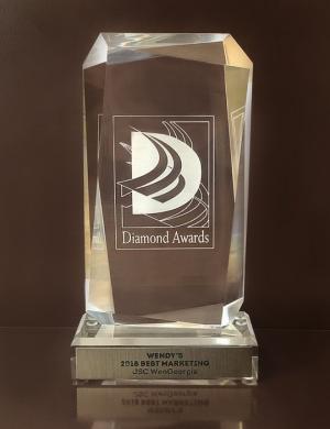 """""""ვენდის"""" საქართველომ ტოკიოში გამართულ კონვენციაზე """"Diamond Award 2018"""" - მარკეტინგში ყველაზე მაღალი ჯილდო მიიღო"""
