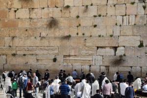 ისრაელში მესამე წინასწარმეტყველება აღსრულდა