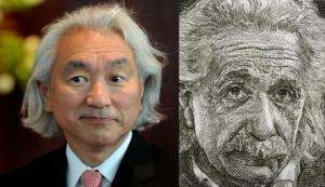 კვანტური სამყარო - მეცნიერების სიმფონია