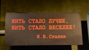 ავი ბოლშევიზმის გენდერული თეორია ქართულ ლიტერატურაში
