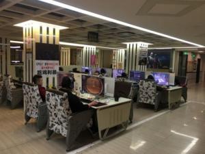 როგორი საჩუქრები აქვთ ჩინეთში ინტერნეტ კლუბებს