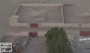 იემენელმა ამბოხებულებმა საუდის არაბეთის ელიტარული სპეცრაზმის ჯგუფი გაანადგურეს