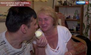პეტერბურგში 73 წლის ქალი ყოფილ სიძეს (გოგოს ქმარს) გაჰყვა ცოლად და შვილს ელოდებიან