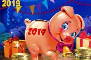 რომელი ზოდიაქოს ნიშნებისათვის იქნება 2019 წელი ბედნიერებისა და წარმატების მომტანი?- ნახეთ, ხართ თუ არა ამ სიაში