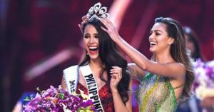 მის სამყარო 2018 - კატრიონა გრეი