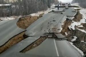 მეცნიერები შეშფოთებულნი არიან ალასკაზე და საქართველოში ძლიერი მიწისძვრის ახალი ტალღის გამო