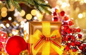 საჩუქარი სიყვარულის დადასტურებაა