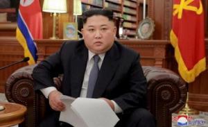 """კიმ ჩენ ინის საახალწლო """"მუქარა"""" დონალდ ტრამპს"""