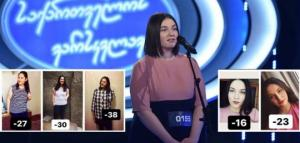 """""""საქართველოს ვარსკვლავის"""" 16 წლის კონკურსანტმა 38 კგ დაიკლო - რჩევები და მოტივაცია ნათია ნანობაშვილისგან"""