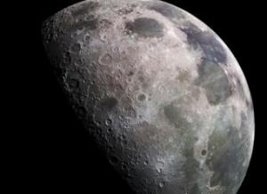 მთვარის უხილავი მხარის პირველი ფოტო ჩინურმა  კოსმოსურმა აპარატმა გადაიღო