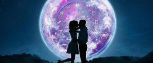 2019 წლის თებერვლის სასიყვარულო ჰოროსკოპი: ვინ დაშორდება და ვინ შეურიგდება პარტნიორს? ვინ გაიცნობს მომავალ მეუღლეს და ვის ელოდება სასიამოვნო თავგადასვალი?