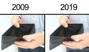 რა განსხვავებაა 2009 და 2019 წლებს შორის