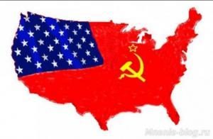ამერიკაში კომუნიზმის აჩრდილი დაიარება