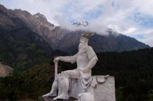 ქართული მითოლოგია - აფსათი