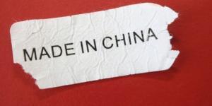 7 პროდუქტი ჩინეთიდან, რომელთაც ყურადღება უნდა მიაქციოთ