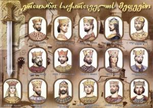 Quiz/ტესტი:  შეამოწმეთ რამდენად კარგად გახსოვთ ერთიანი საქართველოს მეფეები