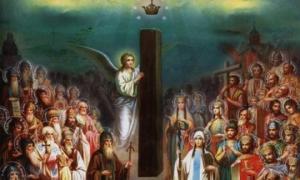 დიდი ქართველი წმინდანები - მხატვარი მიხეილ საბინინი