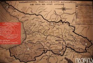 რა ტერიტორიები დაკარგა საქართველომ საბჭოთა ოკუპაციის პერიოდში?