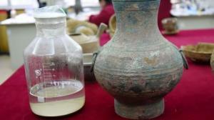 """ჩინეთში უძველესი მითიური """"უკვდავების წამალი"""" აღმოაჩინეს"""