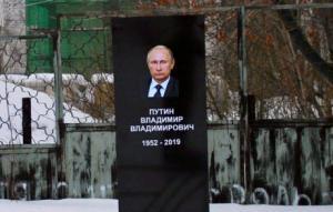 რუსეთში პუტინის საფლავის ქვა დადგეს(ფოტო)