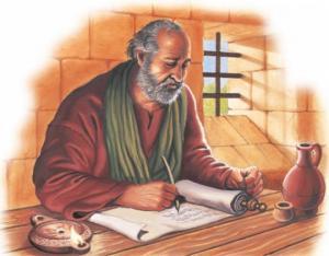 ვინ და როდის დაწერა ბიბლია?