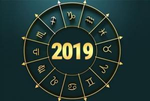 ფორტუნას ჰოროსკოპი: რას მოიპოვებთ 2019 წელს, ზოდიაქოს ნიშნის მიხედვით?