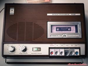 """""""ელექტრონიკა-302""""- 70-80-იანი წლების ახალგაზრდობის №1 გასართობი"""