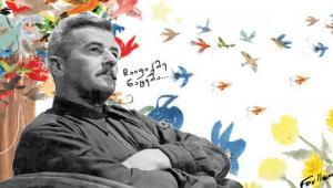 """""""ნატვრის ხე"""" - უილიამ ფოლკნერის აქამდე უცნობი საბავშვო ლიტერატურული ექსპერიმენტი ქართულ ენაზე გამოიცა"""