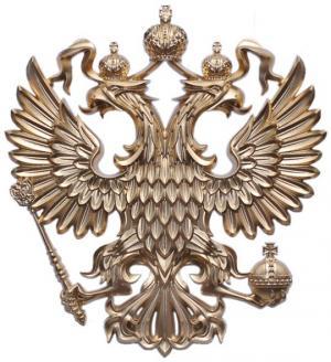 რუსეთის ფედერაციის სოციალური პროგრამები