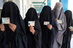 11 შოკისმომგვრელი  სიმართლე, საუდის არაბეთის ქალების შესახებ...