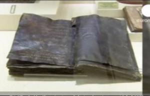 იესო ჯვარზე არ გაუკრავთ- ნათქვამია თურქეთში ნაპოვნ უძველეს ბიბლიაში
