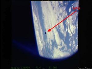 """დედამიწის თავზე სამკუთხა ფორმის უცნობი ობიექტი """"კიდია"""""""