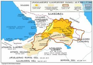 იბერიის სამეფო